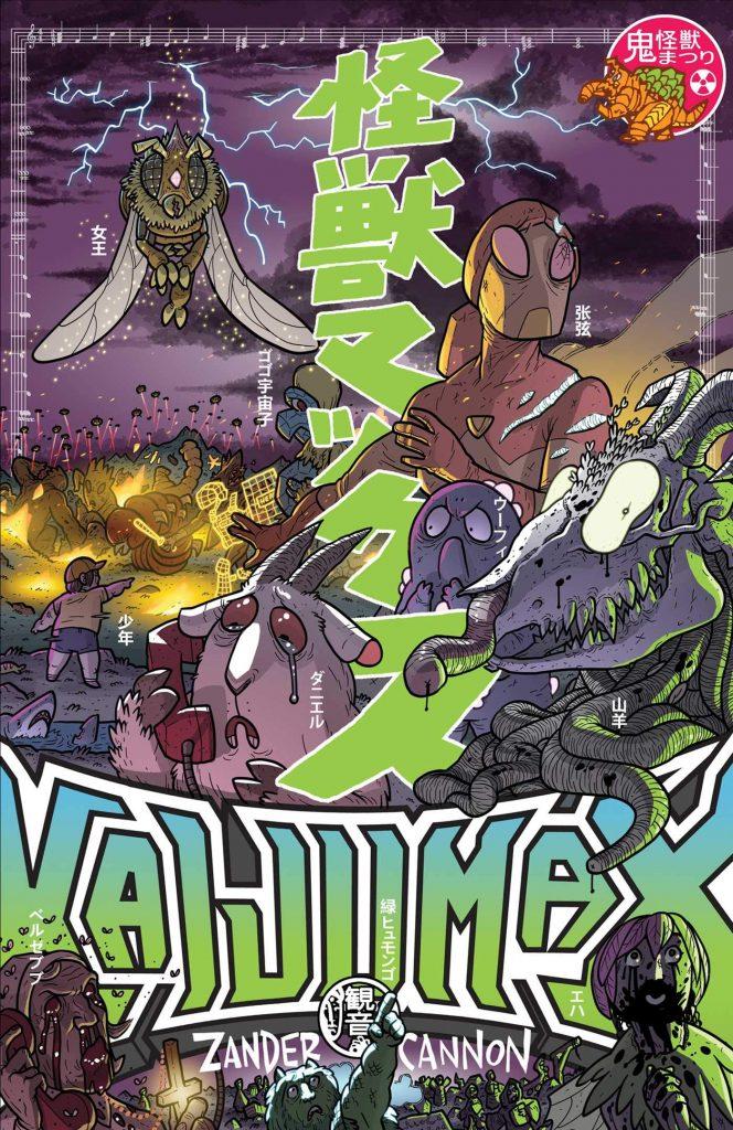 Kaijumax Deluxe Edition Volume 2
