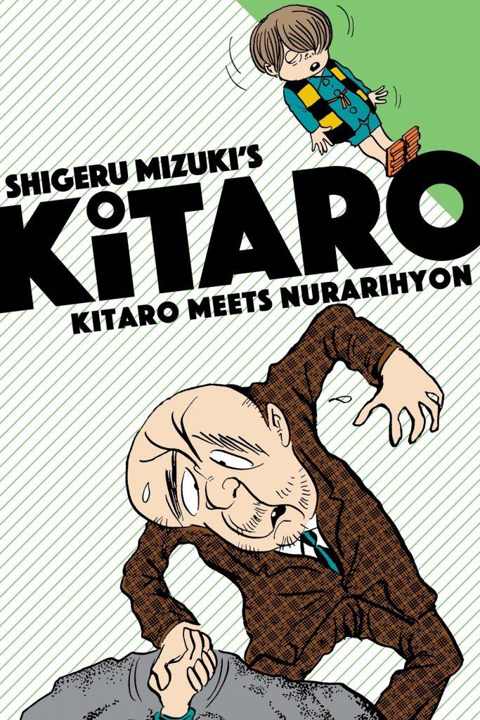 Shigeru Mizuki's Kitaro: Kitaro Meets Nurarihyon