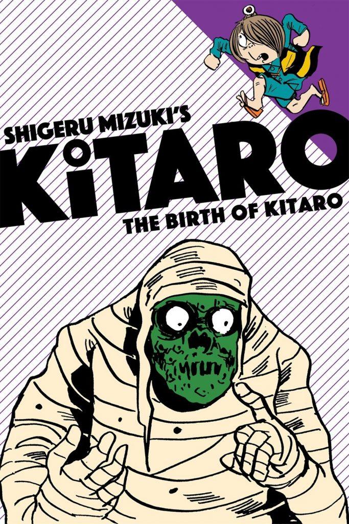 Shigeru Mizuki's Kitaro: The Birth of Kitaro
