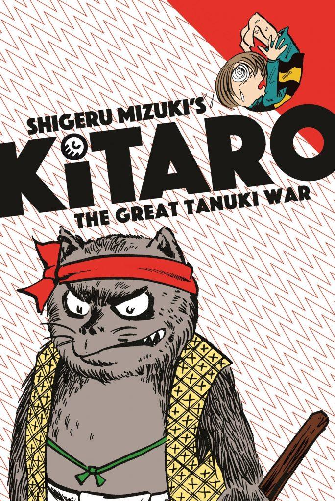 Shigeru Mizuki's Kitaro: The Great Tanuki War