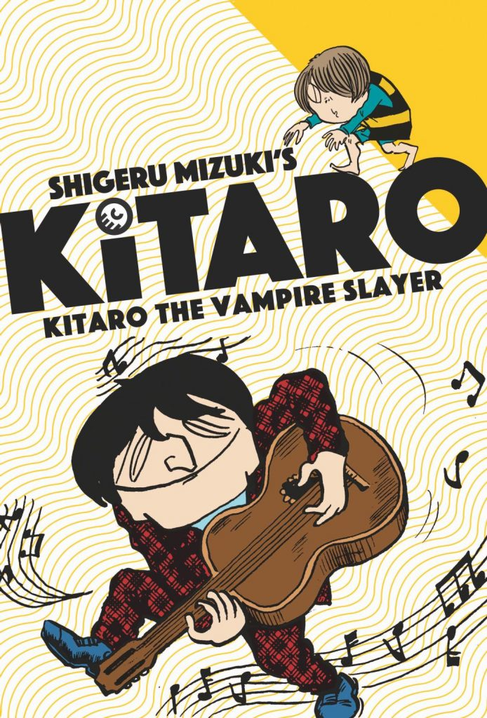 Shigeru Mizuki's Kitaro: Kitaro the Vampire Slayer