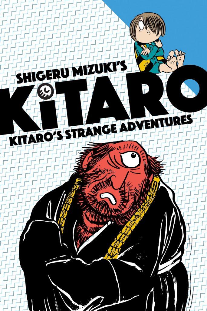 Shigeru Mizuki's Kitaro: Kitaro's Strange Adventures