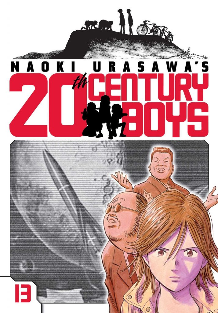 20th Century Boys 13: Beginning of the End
