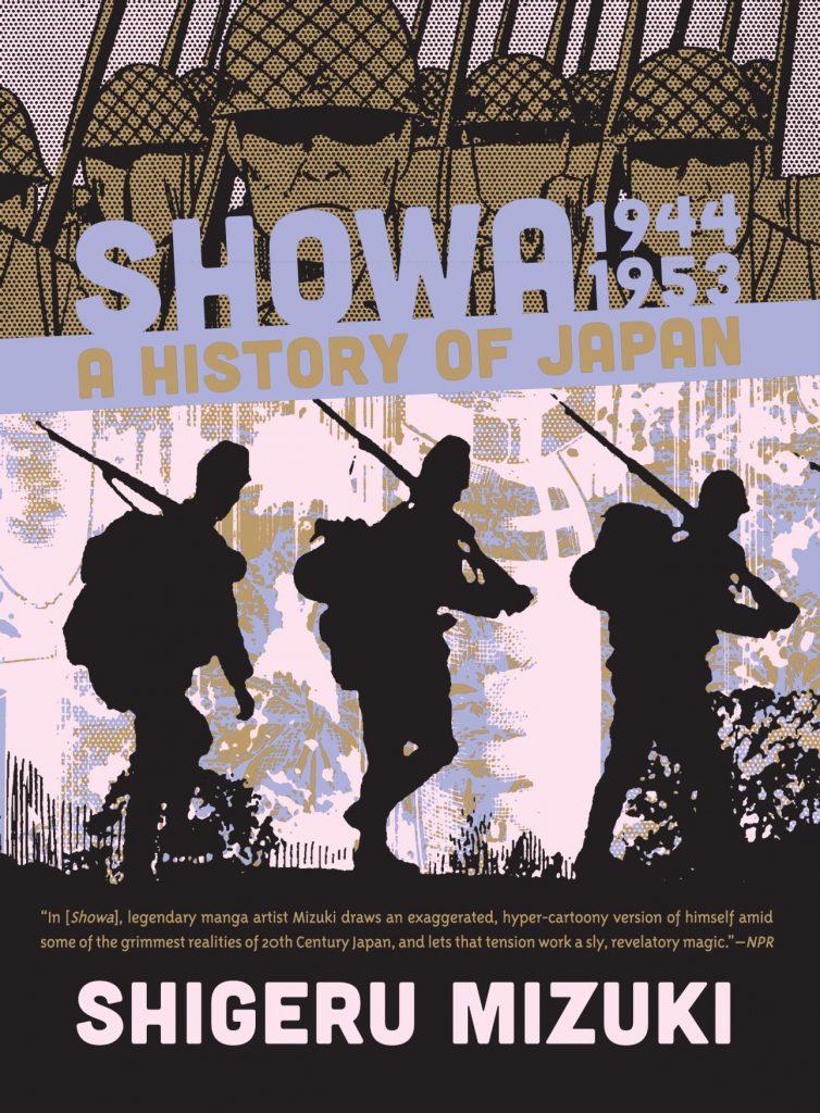 Showa: A History of Japan 1944-1953