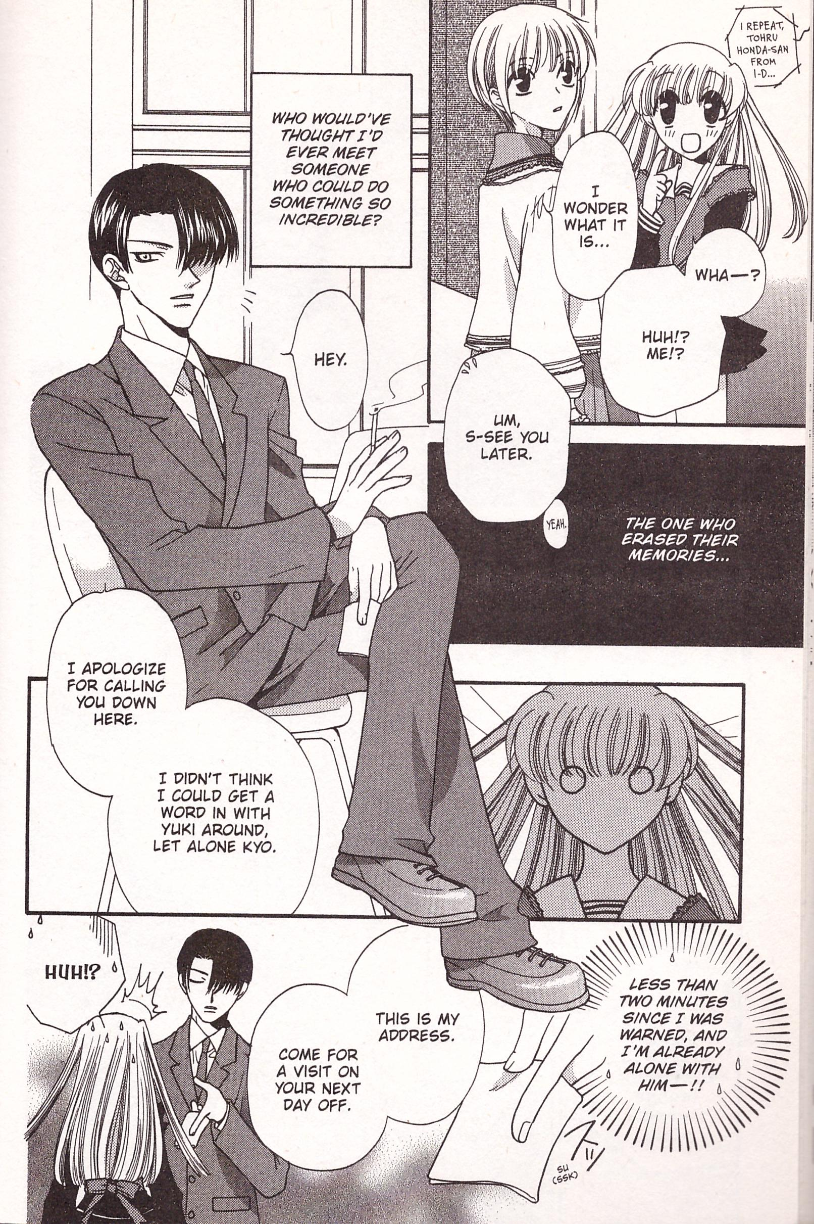 Fruits Basket 2 review