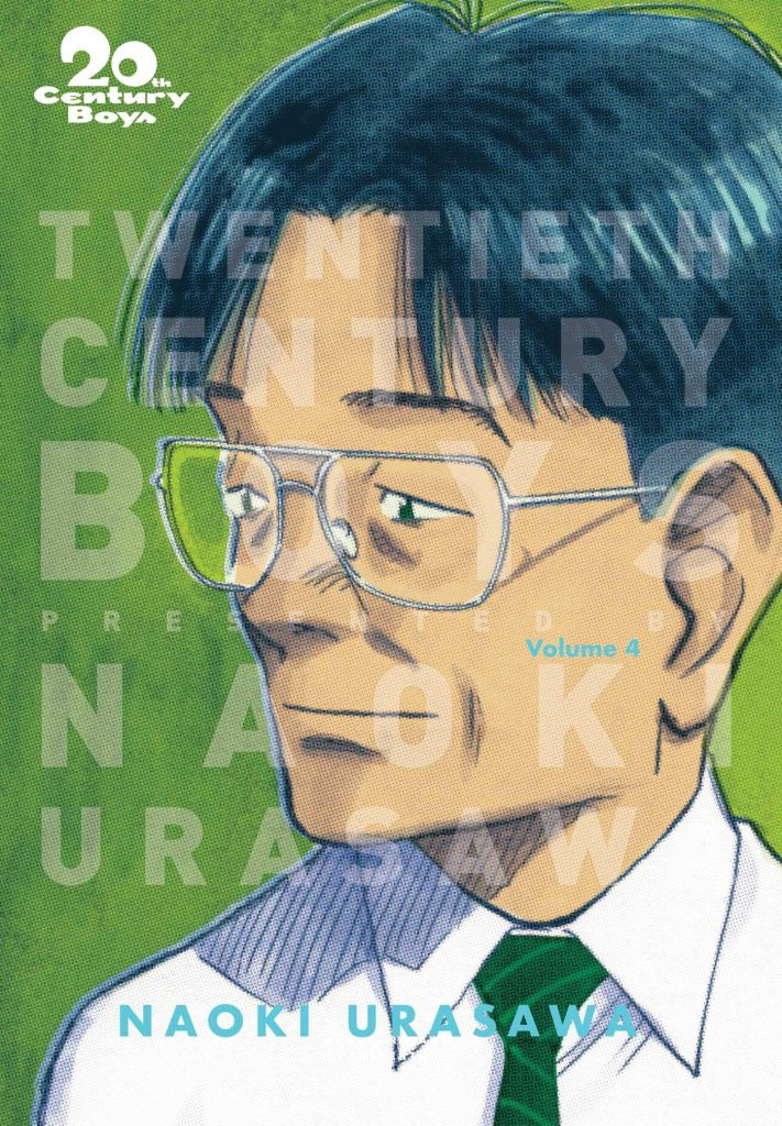 20th Century Boys: The Perfect Edition Volume 4