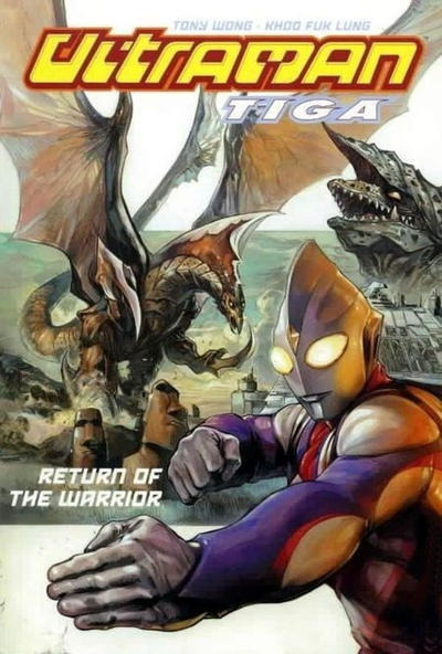 Ultraman Tiga: Return of the Warrior